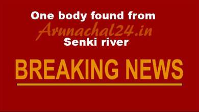 Photo of Itanagar-   One body found from Senki river