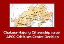 Chakma-Hajong Citizenship issue: APCC Criticises Centre Decision
