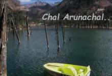 """Chal Arunachal""....Anu Malik dedicates this song to Kiren Rijiju"