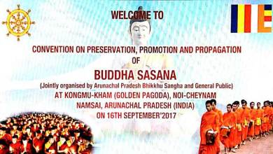Photo of Namsai is all set to hold the convention on preservation, promotion and propagation of Buddha Sasana