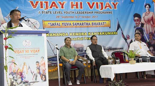 """Khandu inaugurates """"Vijay Hi Vijay"""", appreciates Vivekananda Kendra's contribution"""