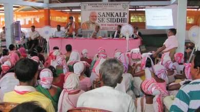 Photo of Namsai- KVK organised Sankalp se Siddhi