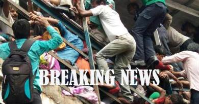 Mumbai: 15 killed  in stampede at Elphinstone Road railway station