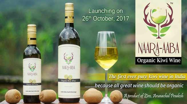Tamiyo Taga launches the 1st Pure Organic Kiwi wine of India