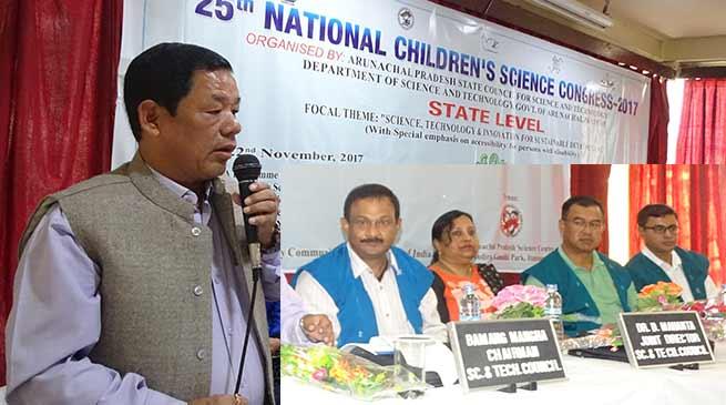 Bamang Mangha inaugurates National Children's Science Congress