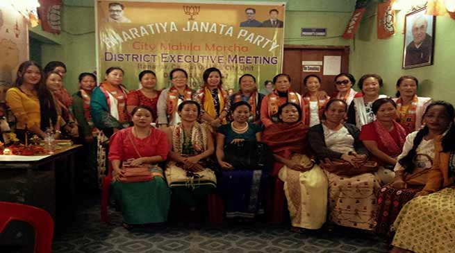 Bharatiya Janata Mahila Morcha Executive Meeting held