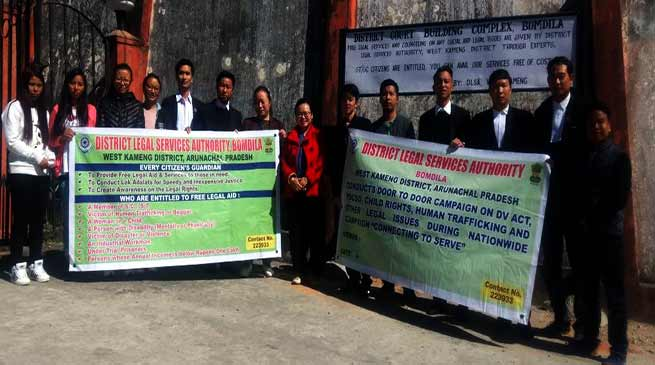 Bomdila Bar Association organises Legal Awareness campaign