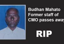 Budhan Mahto, Former staff of CMO passes away