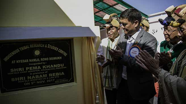 Khandu inaugurates Indigenous Tribal Research & Studies Centre