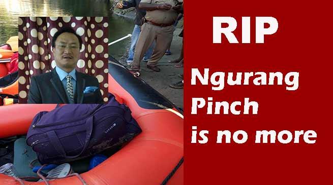 Former MLA Ngurang Pinch passes away