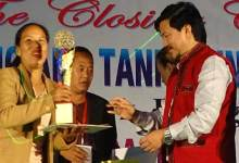 Photo of Itanagar- Abo-Tani festival Concludes
