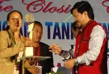 Photo of Itanagar- Abo-Tani festival Concludes