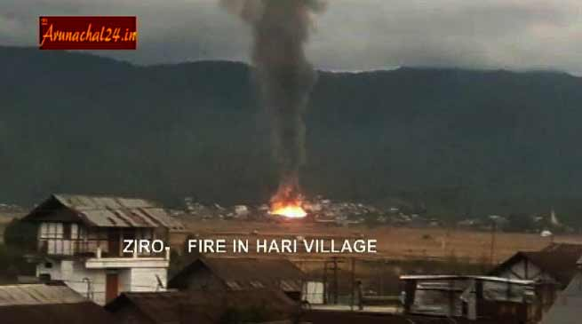 ZIRO- Fire broke out in Hari Village, 10 houses reduced to ashes