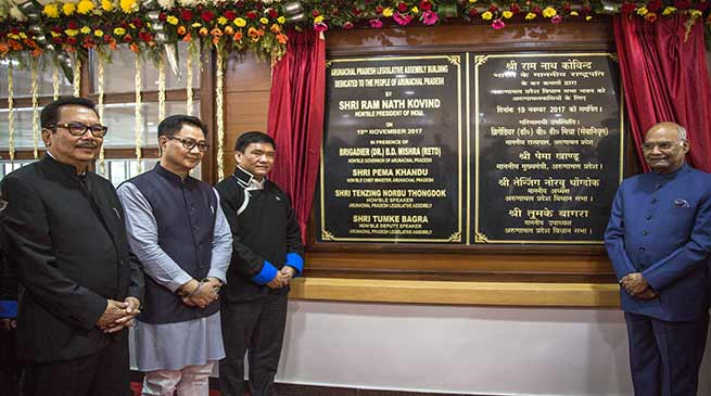 President Kovind inaugurates New APLA Building, Addresses special session