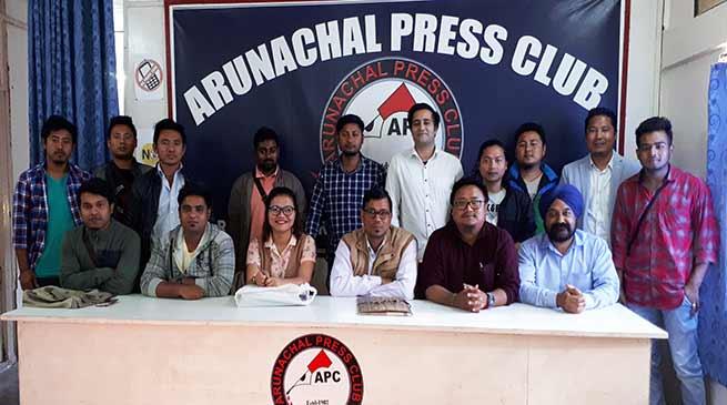 Itanagar: AEMA executive body meeting held