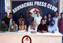 Itanagar: AEMA executive body meeting held