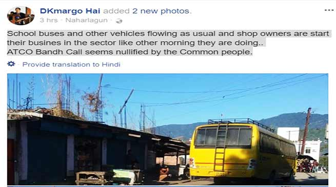 Itanagar:  people defying ATCO bandh,  appreciating Administration