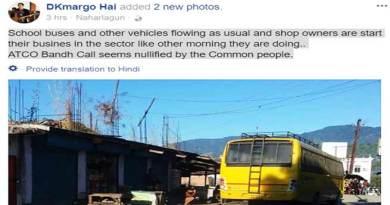 Itanagar: people defying ATCO bandh, appreciating Administration