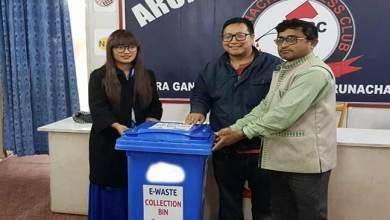 Photo of Itanagar; e-waste collection facility in Arunachal Press Club