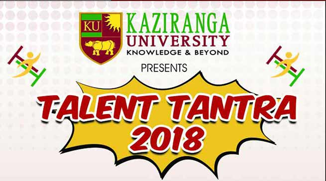 Assam- Kaziranga University will celebrate Talent Tantra