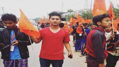 Photo of Arunachal: ABVP 5th state conference concludes