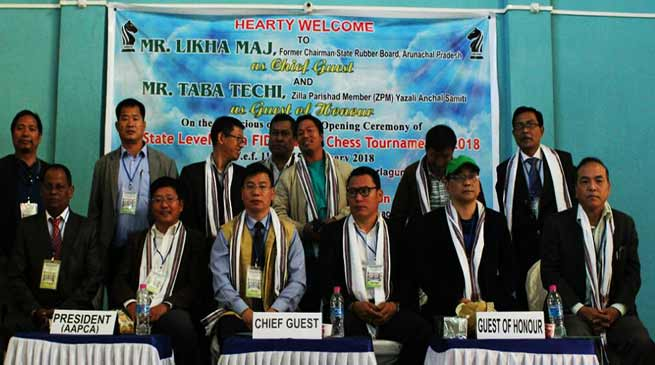 Arunachal, State level chess tournament