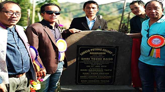 Itanagar: Kaso inaugurates Sanglo Potung colony-1