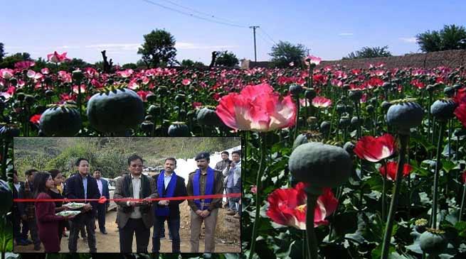 Arunachal: Opium de-addiction and rehabilitation centre inaugurated