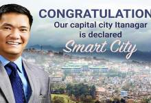 Photo of Arunachal's capital Itanagar included in Smart city list