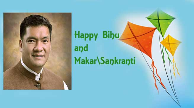 Arunachal CM greet people on Bihu, Makar Sankranti