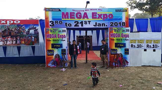 Watch Video: Mega Expo begins in Naharlagun