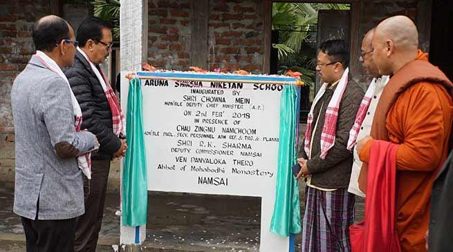 Arunachal: Chowna Mein inaugurates Aruna Shiksa Niketan School