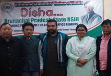 Photo of Arunachal: leadership training of NSUI held