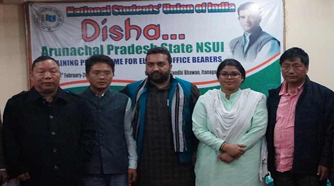 Arunachal: leadership training of NSUI held