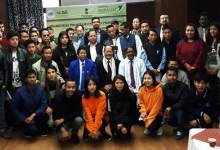 Photo of ArunachaI: food processing investor meet concludes