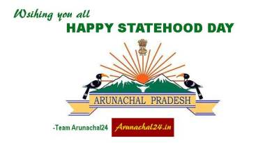 Arunachal Pradesh celebrating Statehood Day- Read Brief History