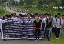 Photo of Arunachal:  Chakma – Hajong citizenship issue flaring up again
