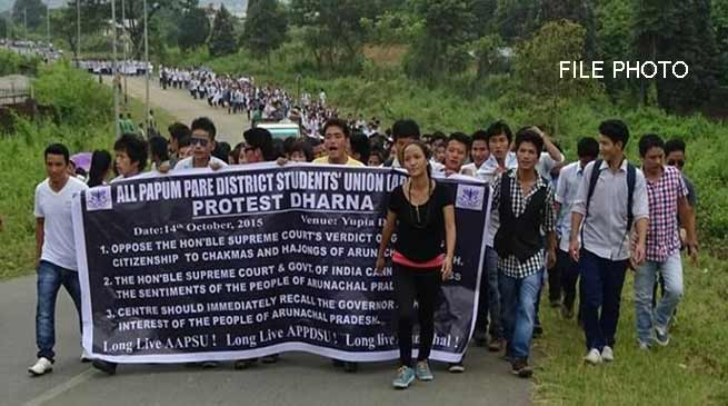 Arunachal: Chakma - Hajong citizenship issue flaring up again