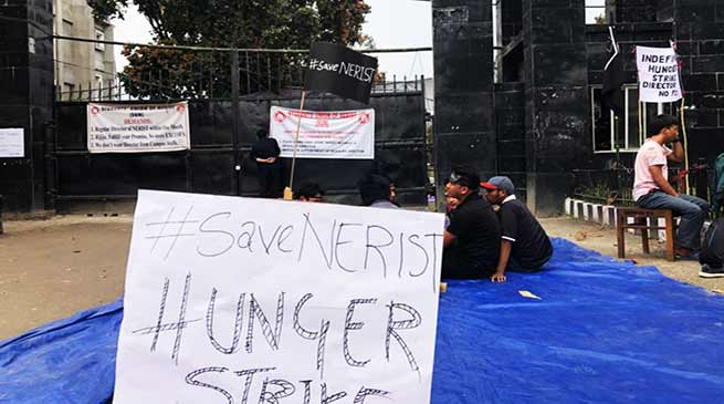 Arunachal: NERIST Students on hunger strike