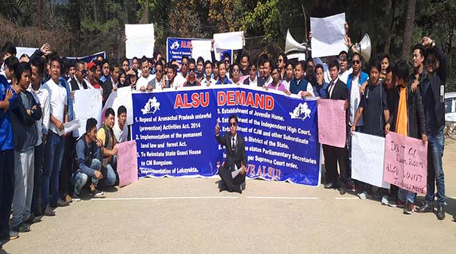 Arunachal: ALSU Protest in support of their demand