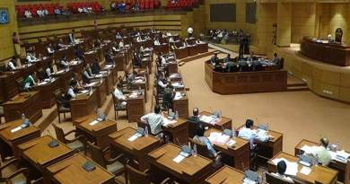 State Legislative Assembly passed the Arunachal Pradesh Land Settlement and Records Amendment Bill, 2018