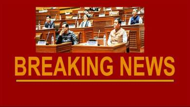Arunachal Assembly passes bill for Capital Punishment for rape convicts