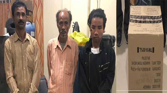 Arunachal : police arrested 3 people illegally selling Ganja