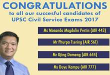 UPSC result 2017- Four candidates from Arunachal qualified, CM Congratulates