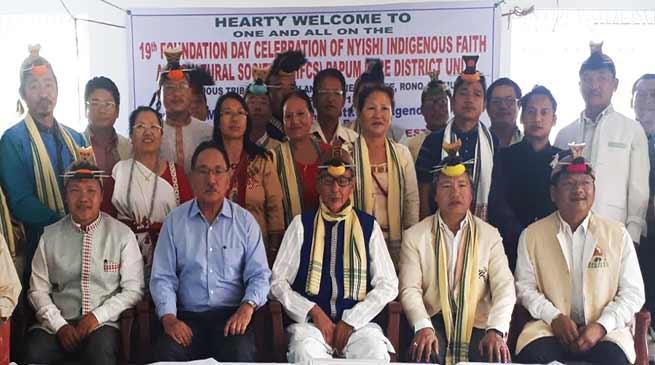 Arunachal : NIFCS celebrates 19th Foundation Day