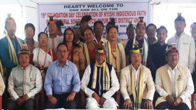 Photo of Arunachal : NIFCS celebrates 19th Foundation Day