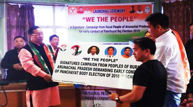 Arunachal: APCC launches signature campaign demanding early panchayat election