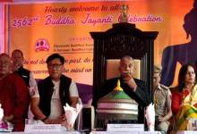 Photo of Arunachal:  Governor graces Buddha Purnima celebration