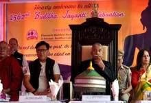 Photo of Arunachal: Governor graces Buddha Purnima celebration