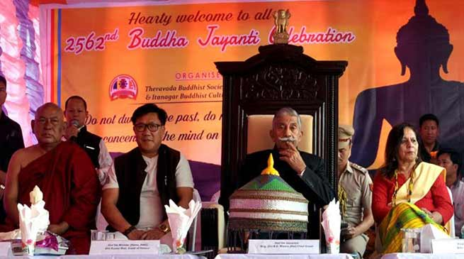 Arunachal:  Governor graces Buddha Purnima celebration